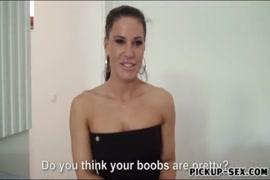 Os vingadores porno